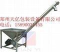 TY-T01型不鏽鋼螺旋提升機