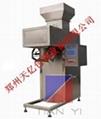 WSF-25A型50公斤粉劑包
