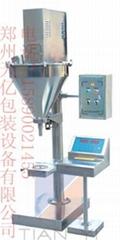 TY-F01型1公斤粉末包裝機