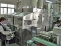 DGS-10型5公斤顆粒包裝機