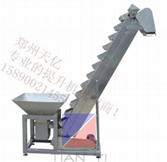 TY-T02型不鏽鋼連續斗式提