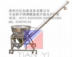 TY-T01A型食品藥品專用圓斗不鏽鋼螺旋提升機
