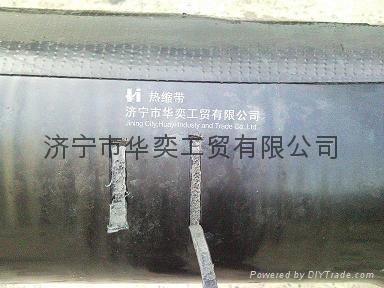 管道防腐热收缩补口带 3