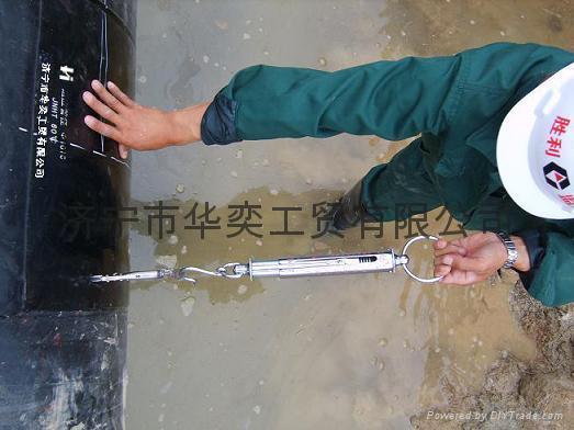 管道防腐热收缩补口带 5