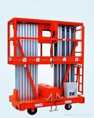 Mobile Aerial Work Platform (Dual Mast)