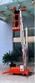 Mobile Aerial Working Platform (Single Mast)