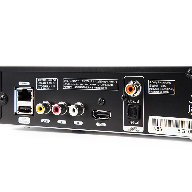 华录BDP N8S 3D蓝光播放机 1