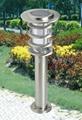 Solar lawn light