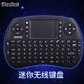 iPazzPort 無線鍵盤鼠