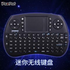 iPazzPort 無線鍵盤鼠標套裝平板遙控器