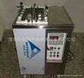 塑胶模具超声波清洗机 1