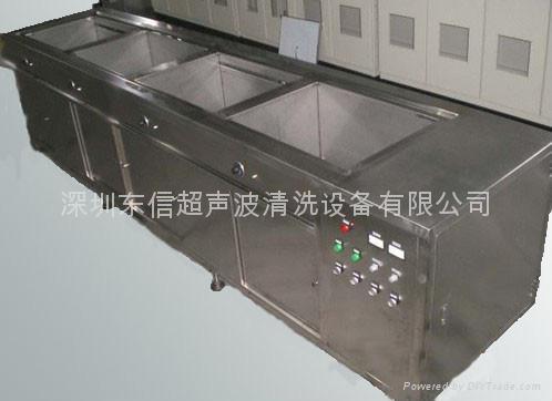 不锈钢管件除油超声波清洗机 1