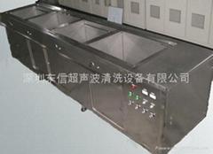 不鏽鋼管件除油超聲波清洗機