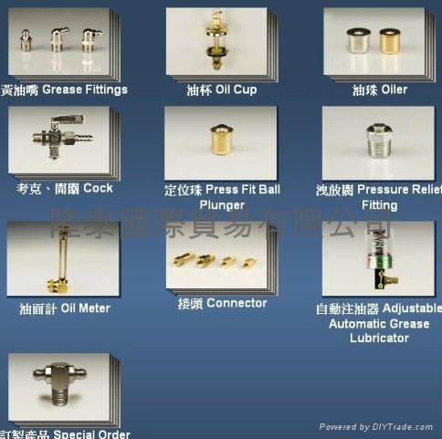 台灣 油鐘牌OIL BELL油杯油咀 3