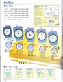 日本TECLOCK 得樂硬度計GS-701N香港行貨