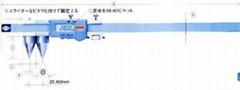 KANON電子孔距卡尺 E-RX20B