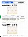 Nano-MAX 鑽石膏 鑽石水 金剛石研磨膏