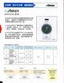 日本ASKER橡膠硬度計 3
