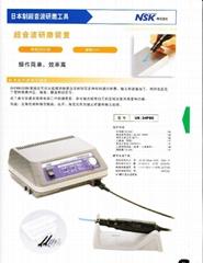 日本NSK超音波研磨/切割刀