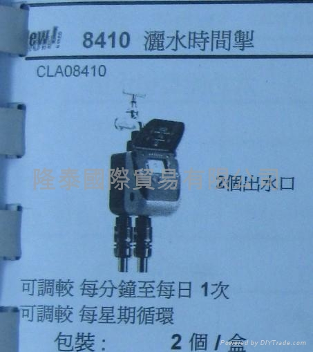 Claber 8410