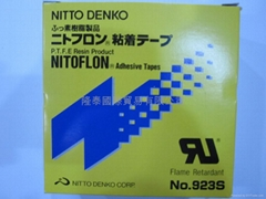 NITTO 923S膠布代理日本原裝日東高溫膠帶膠布923S
