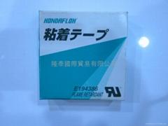 日本HONDAFLOH高溫膠布