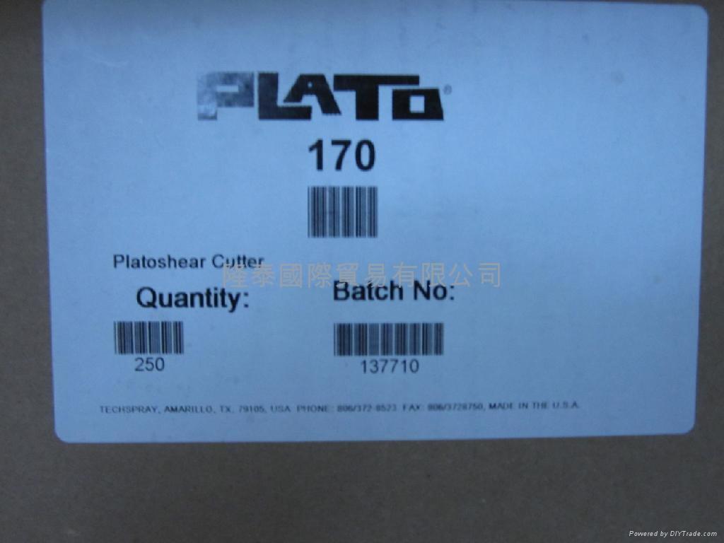 美國正宗PLATO 電子如意鉗(  香港銷售商) 4