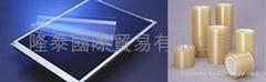 NITTO SPV-224S金属板用表面保护材料