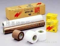 Nitto NITOFLON No.900UL氟樹脂產品