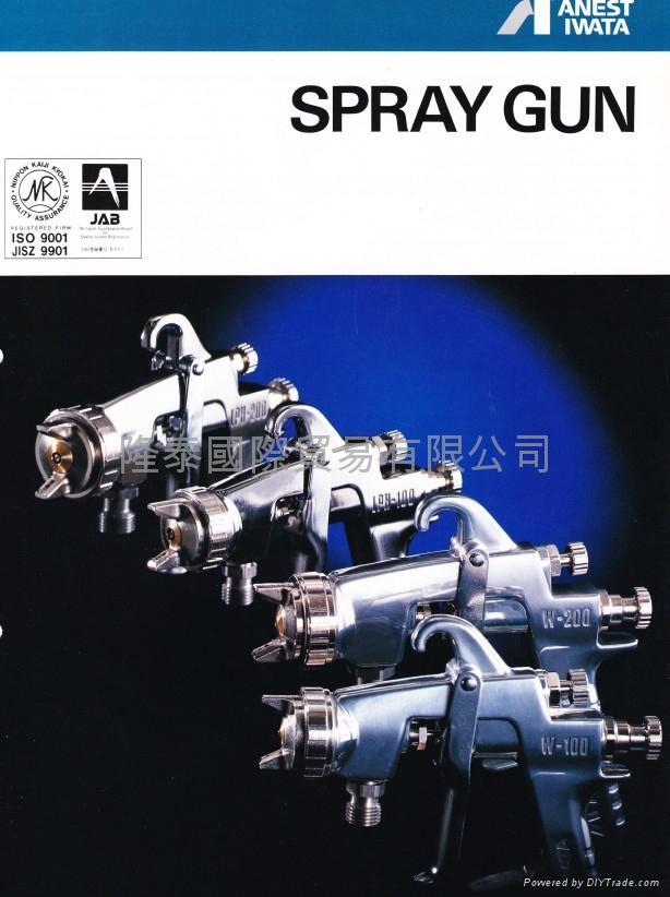 日本岩田牌ANEST IWATA噴槍 2
