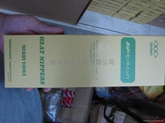 室本鉄工 ht-180 电热剪