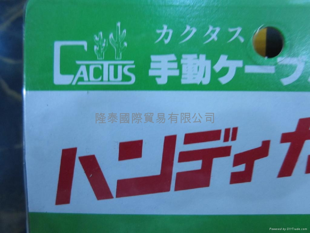 日本cactus电缆剪 2