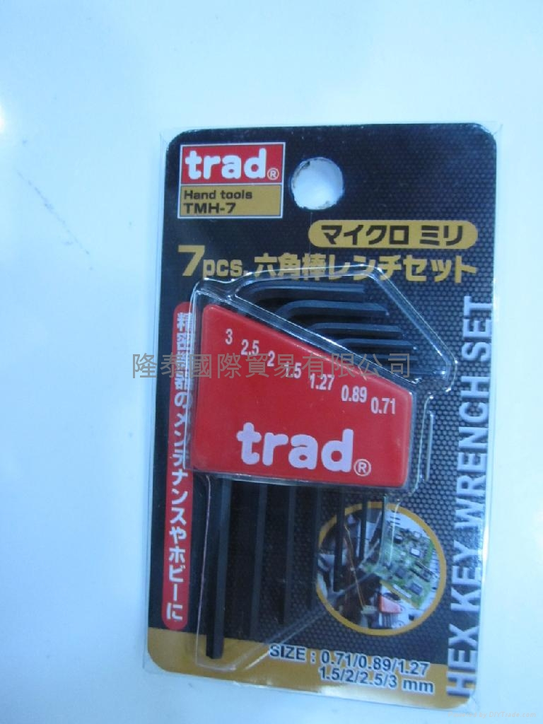 日本trad7支庒六角匙 tmh-7 1