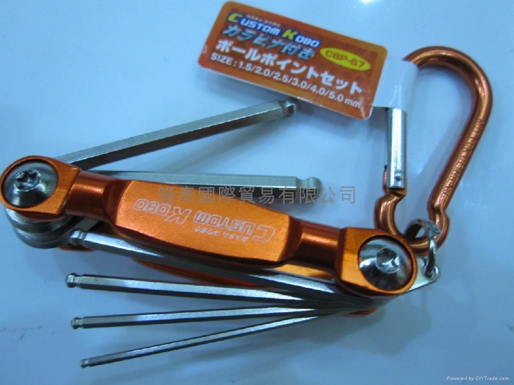 日本custom kobo可摺式六角匙 1