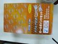 日本custom kobo可摺式六角匙 2