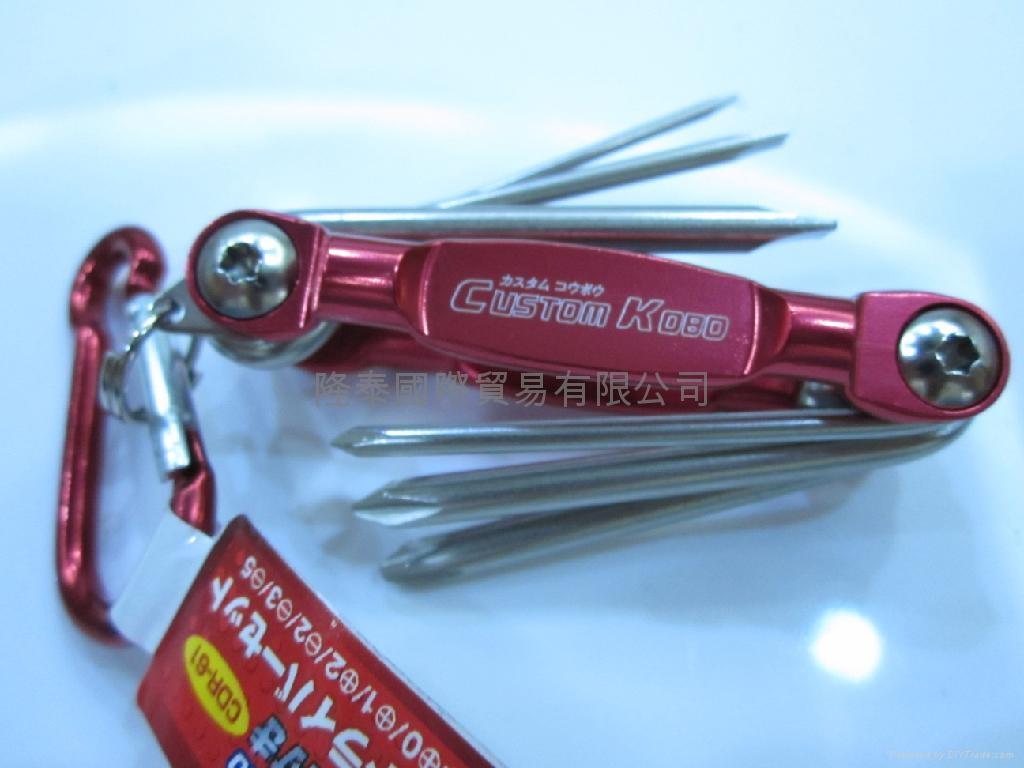 日本custom kobo可摺式缧丝批 1