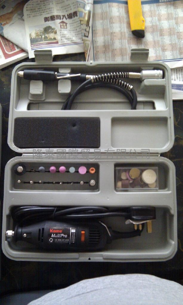 kame 电磨 1