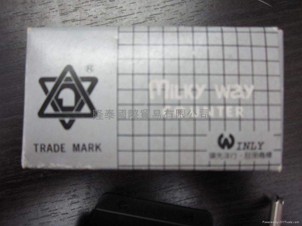 台湾 Milky Way 星牌计数器  1