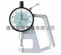 日本三丰指针式厚薄表 测厚表