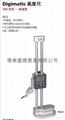 日本三豐Mitutoyo電子/數顯高度尺192-631-10