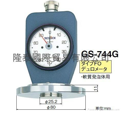 TECLOCK 得乐海绵硬度计GS-744G香港行货 1