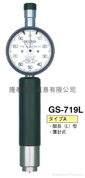 日本TECLOCK 得樂腳長型硬度計GS-719L香港行貨 1