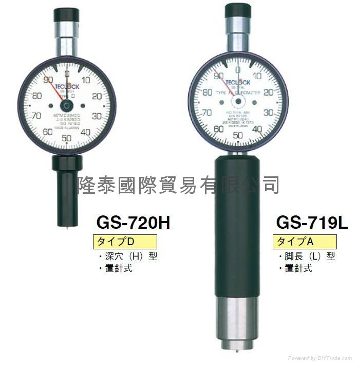 日本TECLOCK 得乐脚长型硬度计GS-719L香港行货 2