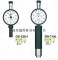 日本TECLOCK 得樂腳長型硬度計GS-719L香港行貨 2