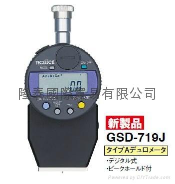 日本TECLOCK电子/数显橡胶硬度计GSD-719J2香港行货 1