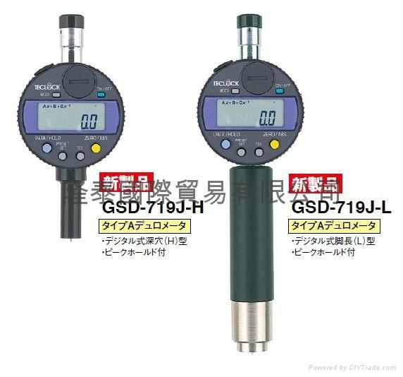 日本TECLOCK电子/数显橡胶硬度计GSD-719J2香港行货 2