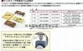 日本得乐TECLOCK橡胶硬度计专用试验片ZY-107 2