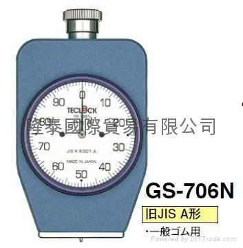 日本TECLOCK 得乐硬度计GS-706N香港行货