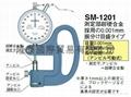 日本TECLOCK得樂厚薄表 厚度計 SM-1201