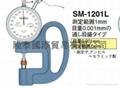 日本TECLOCK得樂厚薄表 厚度計 SM-1201L